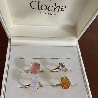 agete - cloche*クロチェ  大粒リングset