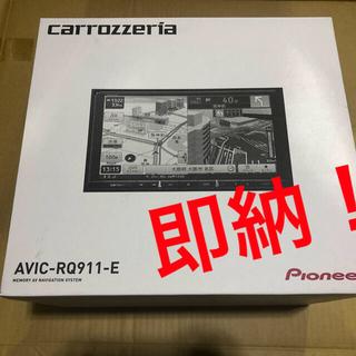 Pioneer - 楽ナビAVIC-RQ911-E【新品未開封・匿名配送・送料込み】