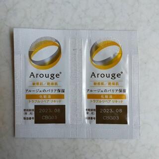 アルージェ(Arouge)の✿試供品アルージェのバリア保湿化粧液トラブルリペアリキッド(美容液)