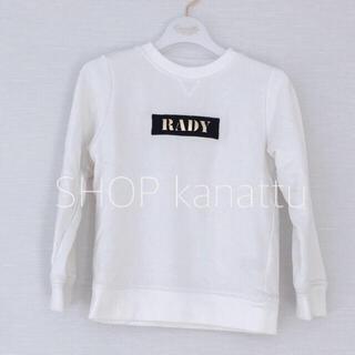 レディー(Rady)のちびRady トレーナー【店内2点以上で10%オフ開催中‼️】(Tシャツ/カットソー)