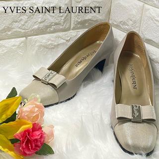 イヴサンローランボーテ(Yves Saint Laurent Beaute)の✿高級品✿ YVES SAINT LAURENT パンプス 23.5cm リボン(ハイヒール/パンプス)
