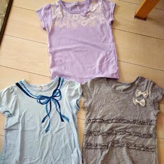 サンカンシオン(3can4on)の女の子  半袖Tシャツ  120 サンカンシオン 西松屋(Tシャツ/カットソー)