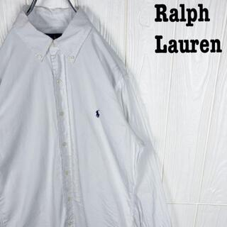 Ralph Lauren - ラルフローレン 長袖シャツ ボタンダウン 刺繍ワンポイントロゴポニー 綿100%