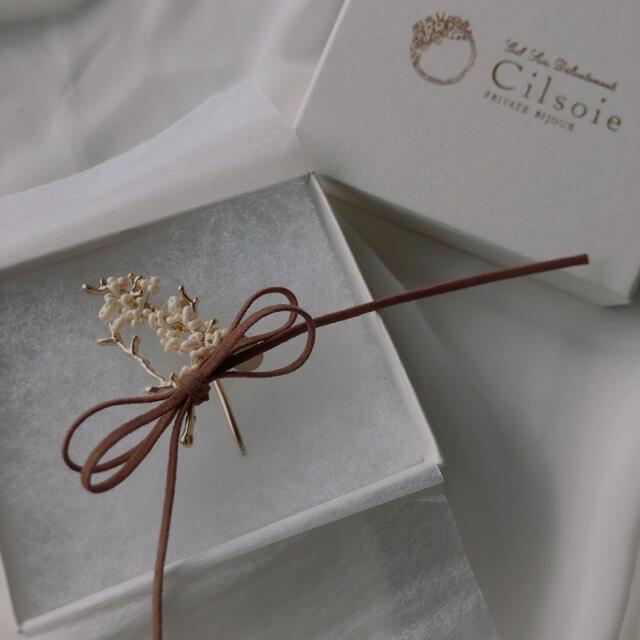 Cilsoie ポニーフック ハンドメイドのアクセサリー(ヘアアクセサリー)の商品写真
