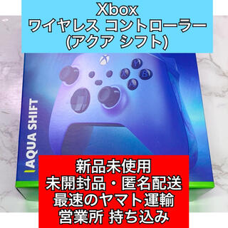 Xbox - Xbox ワイヤレス コントローラー(アクア シフト)