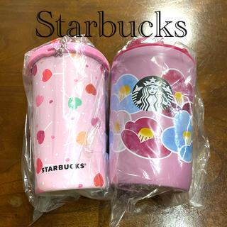 Starbucks Coffee - スターバックス タンブラー 2点セット