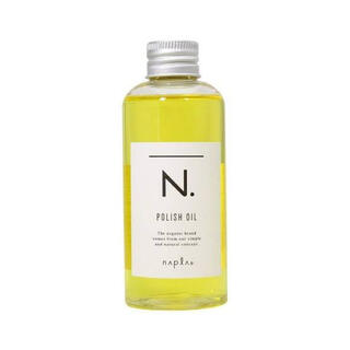 NAPUR - ナプラ N ポリッシュオイル150ml 新品