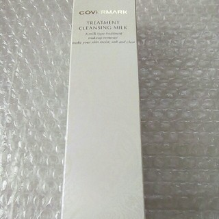 COVERMARK - COVERMARK トリートメントクレンジングミルク 200g