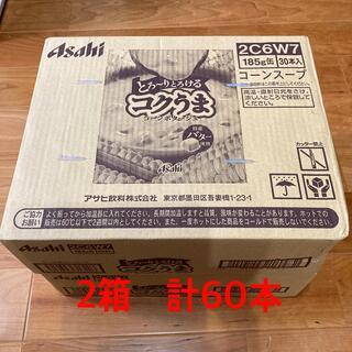 アサヒ - アサヒ  コクうま コーンポタージュ コーンスープ 2箱