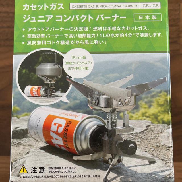 Iwatani(イワタニ)のイワタニ ジュニアコンパクトバーナー スポーツ/アウトドアのアウトドア(調理器具)の商品写真