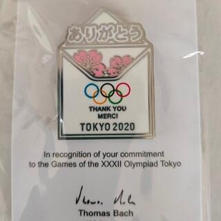 東京オリンピック バッハ会長「ありがとう」ピンバッジ