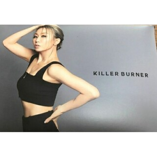 キラーバーナー KILLERBURNER 10包
