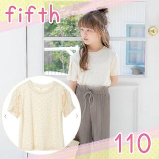 フィフス(fifth)の新品【 fifth Kids 】フラワー ラメ プリント Tシャツ 半袖(Tシャツ/カットソー)