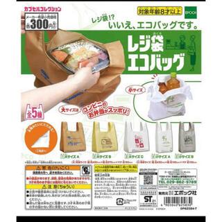 EPOCH - レジ袋 エコバッグ