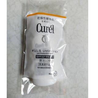 Curel - ✿試供品キュレル UV ローションSPF 50+PA+++顔からだ用