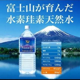VanaH 1.9L×12本 バナH/バナエイチ 水素珪素天然水
