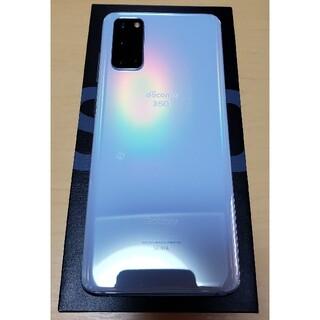 SAMSUNG - GALAXY S20 SIMフリー 128GB クラウドブルー