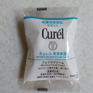 Curel - ✿試供品キュレル フェイスクリーム