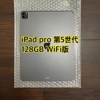 アップル(Apple)の2021年 iPad Pro 12.9インチ 第5世代 Wi-Fi 128GB(タブレット)