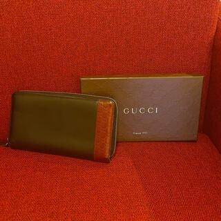 Gucci - グッチ 長財布 ラウンドジップ