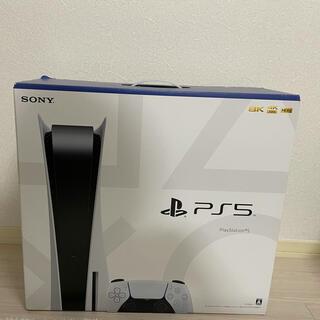 PlayStation - PlayStation5 ディスクドライブ型
