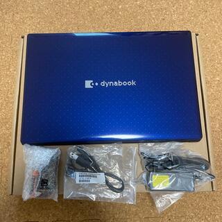 富士通 - DynaBook C4 P1C4MPBL 15.6インチ office付 ブルー
