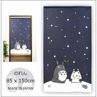 ジブリ - 【新品】のれん 暖簾 ジブリ となりのトトロ 「雪だるま」