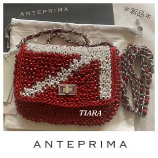 アンテプリマ(ANTEPRIMA)の⭐️期間限定‼︎⭐️新品 アンテプリマ 限定ルッケット ワイヤーバッグRIO💫(ショルダーバッグ)