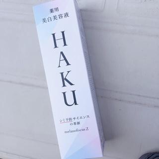 SHISEIDO (資生堂) - haku メラノフォーカスz 本体 未開封