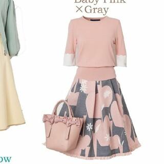 エムズグレイシー(M'S GRACY)の新品未使用 エムズグレイシー スカート(ひざ丈スカート)
