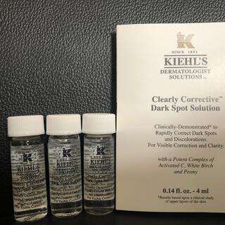キールズ(Kiehl's)のキールズ DS クリアリーホワイト ブライトニングエッセンス(美容液)