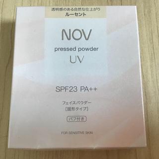 ノブ(NOV)のノブ プレストパウダー UV  ルーセント〈フェイスパウダー〉NOV(フェイスパウダー)