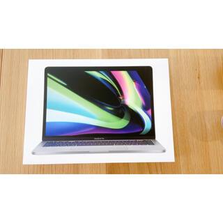Mac (Apple) - MacBook Pro 13インチ Late 2020 A2338