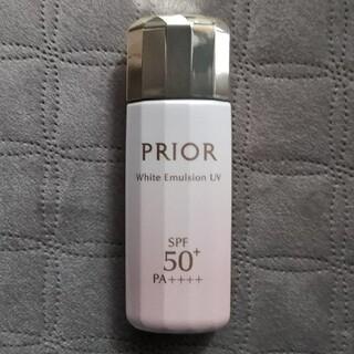 PRIOR - プリオール 高保湿 おしろい美白乳液