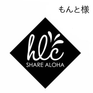 サンエックス - すみっコぐらし☆ウェットシートのフタ☆クリーム色