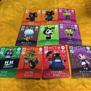 任天堂 - どうぶつの森 amiiboカード SPカードセット その11
