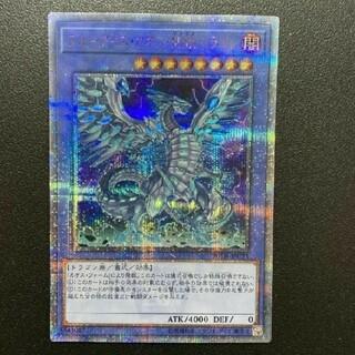 遊戯王 - 遊戯王 ブルーアイズ・カオス・MAX・ドラゴン 20thシク