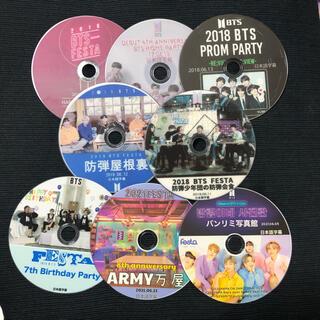 BTS FESTA DVD
