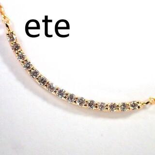 ete - エテ ete K18PG ダイヤ 0.06ct パーティクル ネックレス