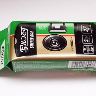 富士フイルム - FUJIFILM 写ルンです 35mmレンズ付フィルム 27枚撮 使い捨てカメラ