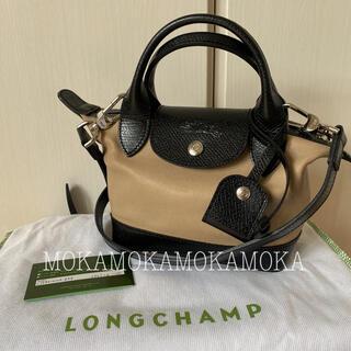 LONGCHAMP - Longchamp ル プリアージュ キュイール バイカラー XS
