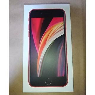 iPhone - iPhone SE 第2世代 (SE2) 赤 64 GB SIMロック解除済み