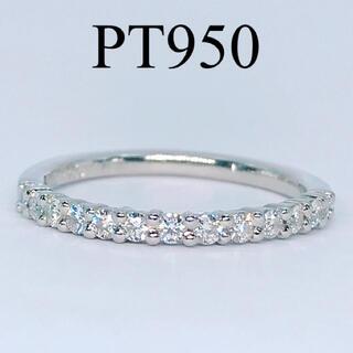 4℃ - 4℃ ヨンドシー ハーフエタニティ ダイヤモンドリング PT950 ブルーダイヤ