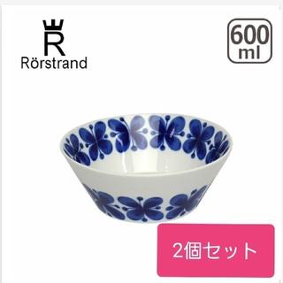 ロールストランド(Rorstrand)のRorstrand⭐モナミ⭐ボウル⭐2個セット⭐美品!(食器)