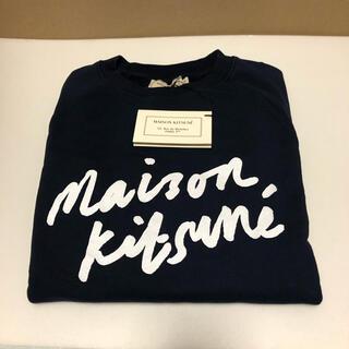 メゾンキツネ(MAISON KITSUNE')のMAISON KITSUNE メゾンキツネ ハンドライティング ロゴスウェット(スウェット)