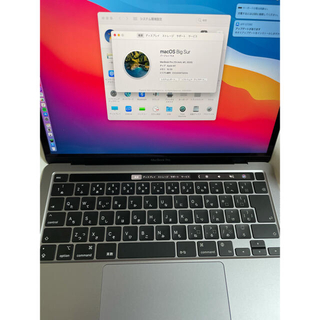 Apple - m1 MacBook Pro 13インチ スペースグレイ