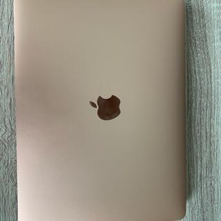 Apple - macbook air 2018
