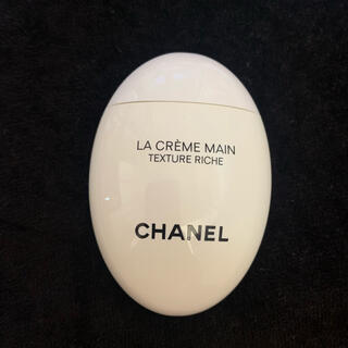 CHANEL - 【値下げしました】CHANEL ハンドクリーム