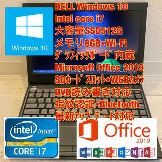 デル(DELL)のNo.111/Dell/ノートPC/i7/SSD512G/Office2019(ノートPC)