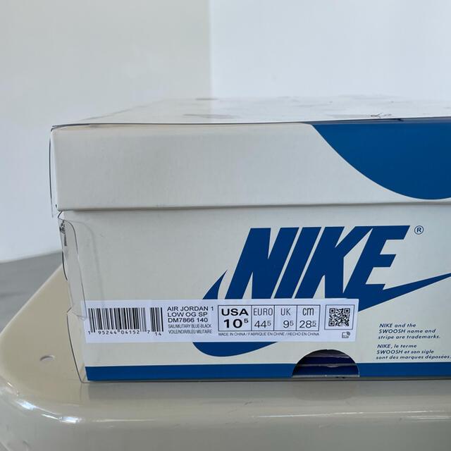 NIKE(ナイキ)の28.5 Travis Scott Fragment Air Jordan 1 メンズの靴/シューズ(スニーカー)の商品写真